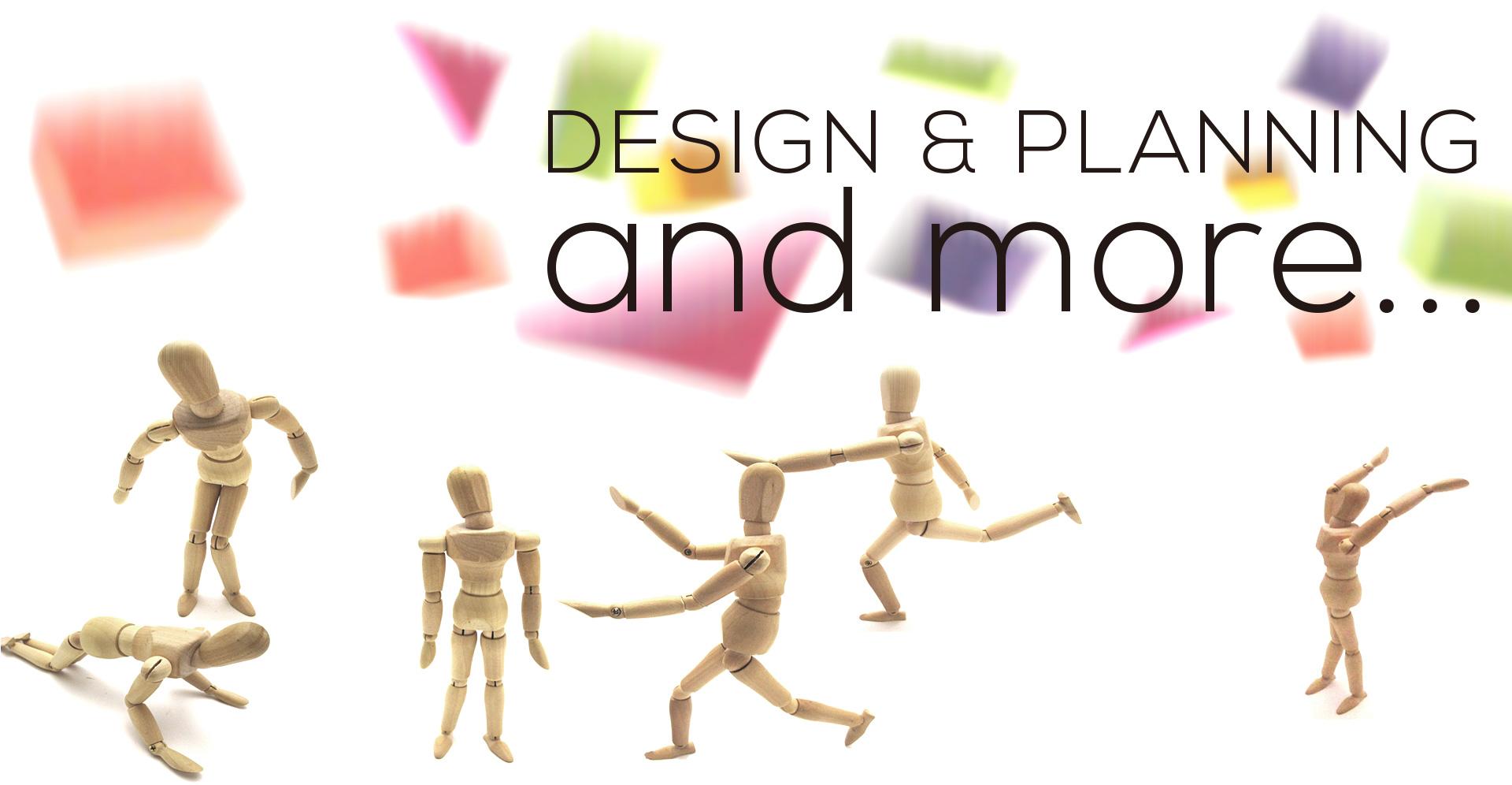 デザイン制作室-ケイズプランニング